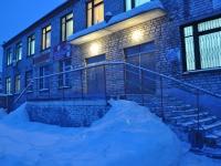 Екатеринбург, улица Монтерская, дом 5А. офисное здание