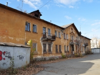 Yekaterinburg, Monterskaya st, house 6. multi-purpose building