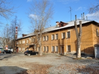 neighbour house: st. Monterskaya, house 6. multi-purpose building