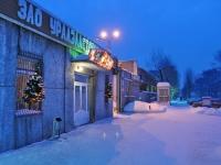 "Yekaterinburg, factory ЗАО ""Уралэластотехника"", Monterskaya st, house 7"