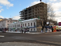 neighbour house: st. Khokhryakov, house 1. office building