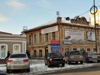 Екатеринбург, улица Хохрякова, дом 6. магазин