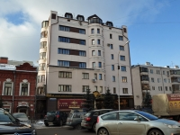Yekaterinburg, Khokhryakov st, house 18. Apartment house