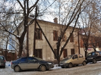 neighbour house: st. Khokhryakov, house 27А. governing bodies Комплексный центр социального обслуживания населения Ленинского района г.Екатеринбурга