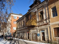 neighbour house: st. Khokhryakov, house 27. Apartment house