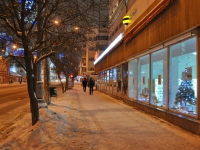 Yekaterinburg, Khokhryakov st, house 28. multi-purpose building