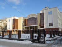 neighbour house: st. Khokhryakov, house 29А. gymnasium №5