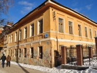 neighbour house: st. Khokhryakov, house 29. office building