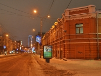 neighbour house: st. Khokhryakov, house 30. law-enforcement authorities