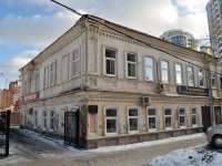 neighbour house: st. Khokhryakov, house 31. office building