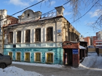 neighbour house: st. Khokhryakov, house 33. office building