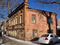 neighbour house: st. Khokhryakov, house 35. Apartment house