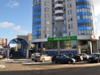 Yekaterinburg, Khokhryakov st, house 39. Apartment house