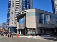 隔壁房屋: st. Khokhryakov, 房屋 41. 银行 Сосьете Женераль Восток