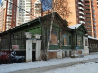 Yekaterinburg, Khokhryakov st, house 64. multi-purpose building