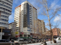 neighbour house: st. Khokhryakov, house 72. Apartment house with a store on the ground-floor
