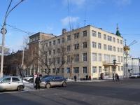 隔壁房屋: st. Khokhryakov, 房屋 85. 大学 Уральский государственный горный университет
