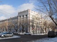 隔壁房屋: st. Khokhryakov, 房屋 87. 管理机关 Управление Федерального казначейства по Свердловской области, Центральное отделение