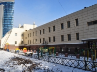 Yekaterinburg, shopping center ВЕСЕННИЙ, Khokhryakov st, house 98