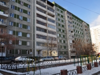 Yekaterinburg, Khokhryakov st, house 100. Apartment house