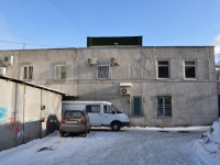 Yekaterinburg, cafe / pub Эркас, Khokhryakov st, house 102А
