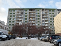 Yekaterinburg, Khokhryakov st, house 102. Apartment house