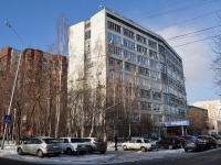 neighbour house: st. Khokhryakov, house 104. office building