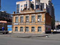 neighbour house: st. Khokhryakov, house 6. store