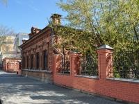 neighbour house: st. Khokhryakov, house 9. research center Научно-производственный центр по охране и использованию памятников истории и культуры Свердловской области