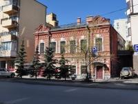 隔壁房屋: st. Khokhryakov, 房屋 24. 写字楼 Уральский финансовый холдинг, ОАО