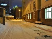 Екатеринбург, гимназия №5, улица Хохрякова, дом 29А