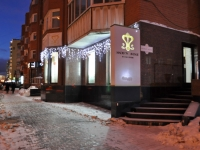 Yekaterinburg, Khokhryakov st, house 32. Apartment house