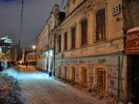 Yekaterinburg, Khokhryakov st, house 33. office building