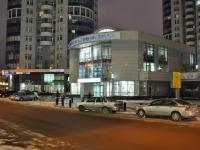 Екатеринбург, банк Сосьете Женераль Восток, улица Хохрякова, дом 41