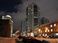 Yekaterinburg, Khokhryakov st, house 43. Apartment house