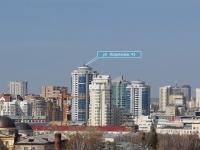 Екатеринбург, улица Хохрякова, дом 43. многоквартирный дом