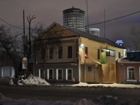 Yekaterinburg, Khokhryakov st, house 61. multi-purpose building