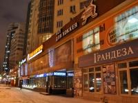 Екатеринбург, улица Хохрякова, дом 72. жилой дом с магазином