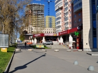 Yekaterinburg, Khokhryakov st, house 74. Apartment house