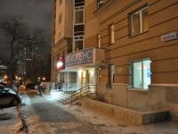 Екатеринбург, улица Хохрякова, дом 75. многоквартирный дом