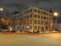 叶卡捷琳堡市, 大学 Уральский государственный горный университет, Khokhryakov st, 房屋 85