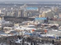Yekaterinburg, governing bodies Управление Федерального казначейства по Свердловской области, Центральное отделение, Khokhryakov st, house 87