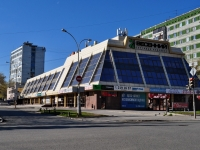 neighbour house: st. Khokhryakov, house 98. shopping center ВЕСЕННИЙ