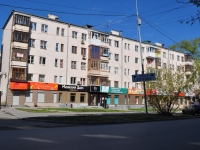 Yekaterinburg, Khokhryakov st, house 16. Apartment house