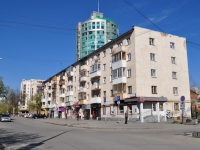 Yekaterinburg, Khokhryakov st, house 11. Apartment house