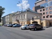 Yekaterinburg, Marshal Zhukov st, house 3. governing bodies