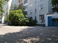 Yekaterinburg, Marshal Zhukov st, house 9. Apartment house