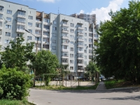 Yekaterinburg, Marshal Zhukov st, house 11. Apartment house