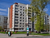 neighbour house: st. Marshal Zhukov, house 7. Apartment house