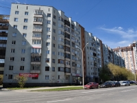 neighbour house: st. Marshal Zhukov, house 11. Apartment house